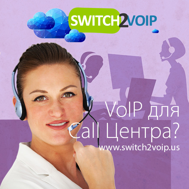 VoIP Biznes Russia
